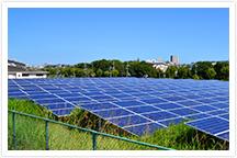 太陽光発電システム物件仲介・開発